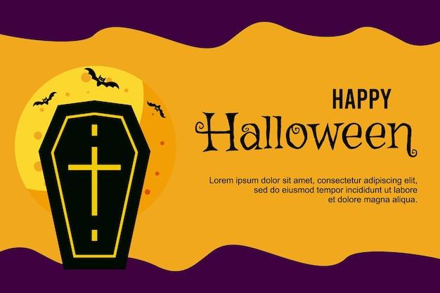 Хэллоуин баннер флаер фон обои дизайн шаблона