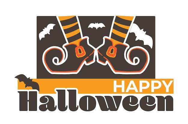 가을 휴가, 마녀 부츠, 양말, 날아다니는 박쥐, 비문이 있는 할로윈 배너. 가을 시즌 기호 및 파티 장식. 10월 31일 미국 행사, 플랫 스타일의 벡터
