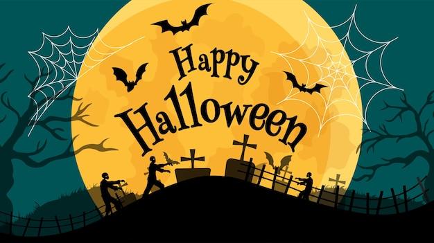 Halloween banner in spooky night with zombie - happy halloween.