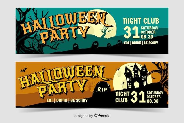 Halloween banner template flat design
