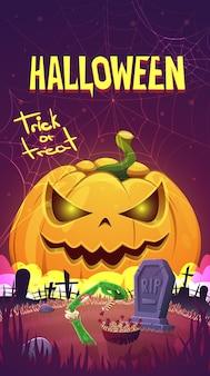 Баннер хэллоуина с тыквой, кладбищем и зомби.