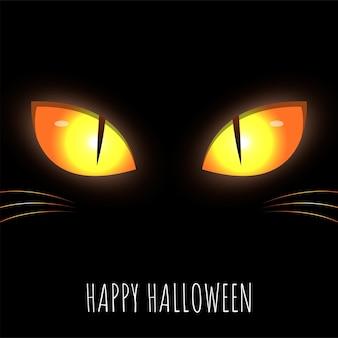 고양이 눈을 가진 할로윈 배너