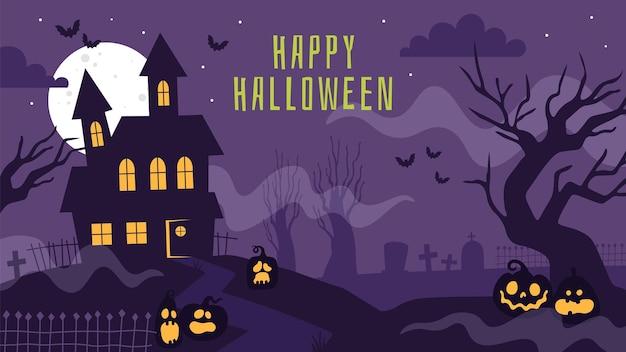Баннер хэллоуина с домом с привидениями. плакат с страшным кладбищем, полной луной, жуткими деревьями, надгробиями и фонарными тыквами. жуткое кладбище и страшный плакат с иллюстрацией дома