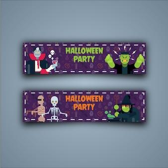 Баннеры на хэллоуин