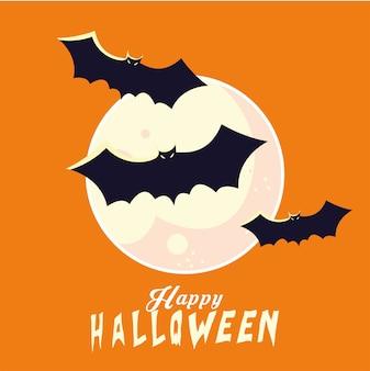 달 디자인, 휴일 및 무서운 테마 앞의 할로윈 박쥐 만화