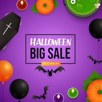 Хэллоуин большая распродажа надписи с тыквами и котлом