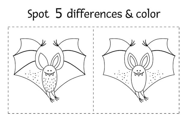 Хэллоуин черный и белый найди отличия игра для детей. осенняя познавательная деятельность с забавной летучей мышью. лист для печати или раскраски с улыбающимся животным.