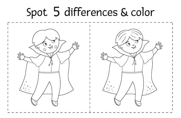 할로윈 흑백은 어린이를 위한 차이점 게임을 찾습니다. 재미있는 뱀파이어와 함께하는 가을 교육 활동. 웃는 캐릭터가 있는 인쇄용 워크시트 또는 색칠 페이지.