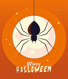 달 디자인, 휴일 및 무서운 테마 앞의 할로윈 검은 거미