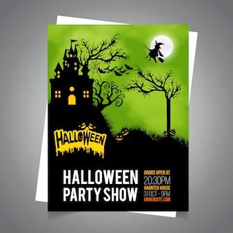 할로윈 카드 invitation.halloween 카드 poster.halloween 카드 일러스트입니다.