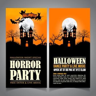 Halloween card invitation.halloween card poster.halloween card illustration.