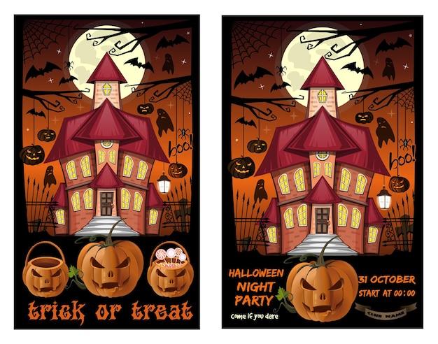 Набор карт хэллоуина. плакат для вечеринки в честь хэллоуина. джек-о-фонарь на фоне дома с привидениями. векторная иллюстрация