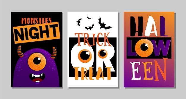 Хэллоуин карты векторные иллюстрации с буквами и черный кот продажа баннер обои флаер