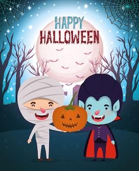 Halloween card with kids costumed in the dark night scene