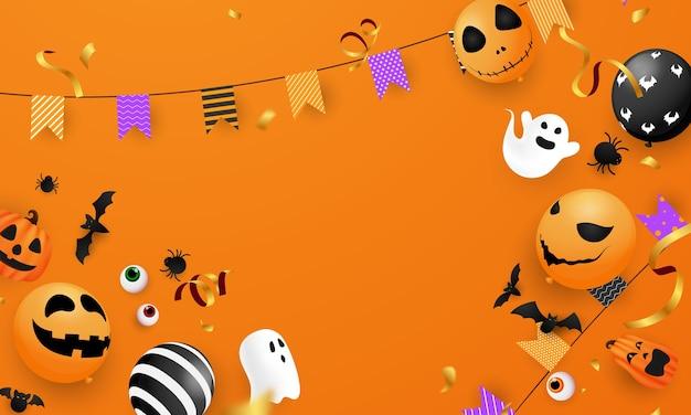 ハロウィーンカーニバルの背景、オレンジ色の紫色の風船、コンセプトデザインパーティー、お祝いイラスト。