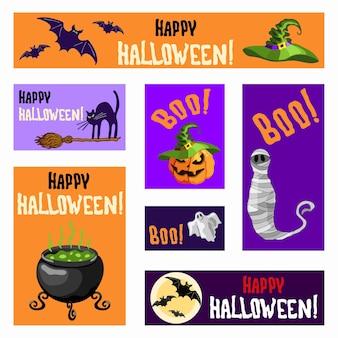 ハロウィーンの漫画のバナーは、カボチャのランタン、猫、幽霊、ミイラ、コウモリ、月、魔女の帽子、大釜を設定します