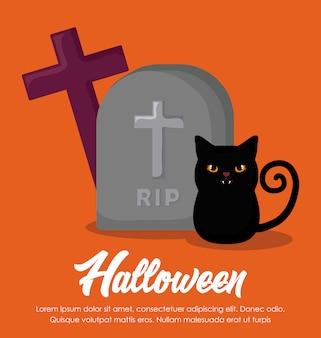Halloween celebration bannerbanner