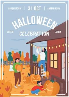 ハロウィーンのお祝いのポスターフラットテンプレート。母、父、息子が家を飾ります。
