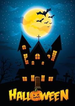 Празднование хэллоуина с ночью и страшным замком