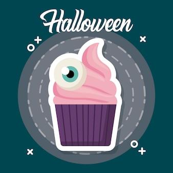 Halloween celebration