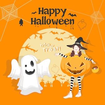 Хэллоуин ребенок наряжает костюм тыквы