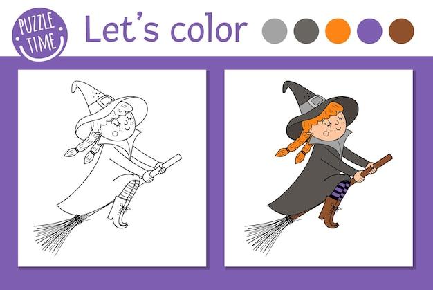 Раскраска хэллоуин для детей. милая смешная ведьма, летящая на метле. векторная иллюстрация наброски осеннего праздника. книжка-раскраска для детей с цветными примерами для вечеринок trick or treat