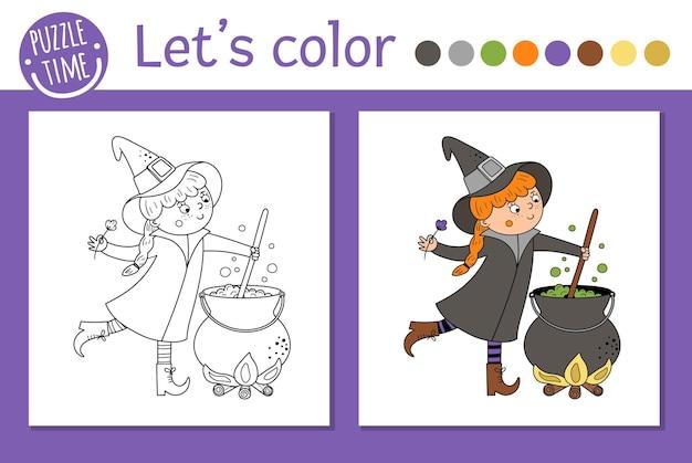 Раскраска хэллоуин для детей. милая забавная ведьма с котлом. векторная иллюстрация наброски осеннего праздника. книжка-раскраска для детей с цветными примерами для вечеринок trick or treat