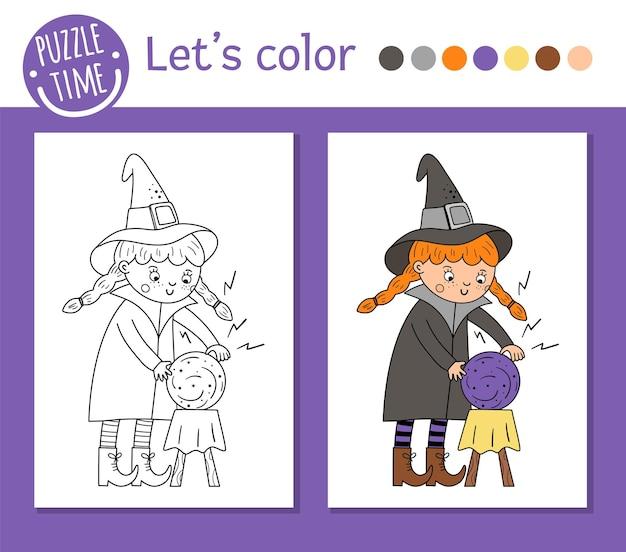 Раскраска хэллоуин для детей. милая забавная ведьма с волшебным шаром. векторная иллюстрация наброски осеннего праздника. книжка-раскраска для детей с цветными примерами для вечеринок trick or treat