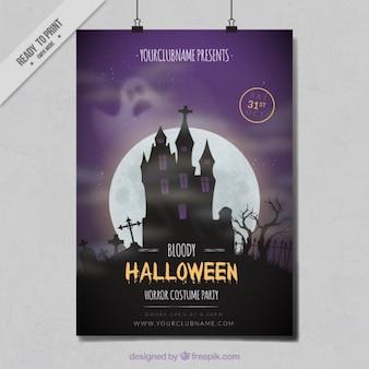 Хеллоуин костюм плакат партии