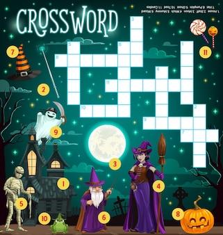 아이들을 위한 할로윈 낱말 그리드 퍼즐 게임