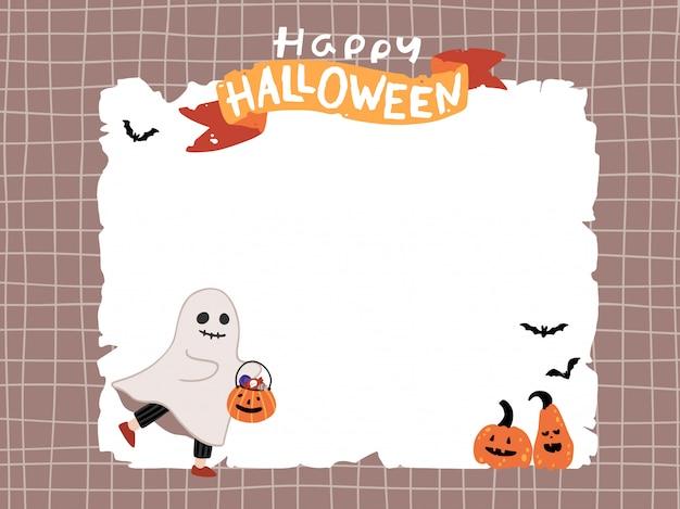 Хэллоуин милый призрак с тыквами на шаблоне