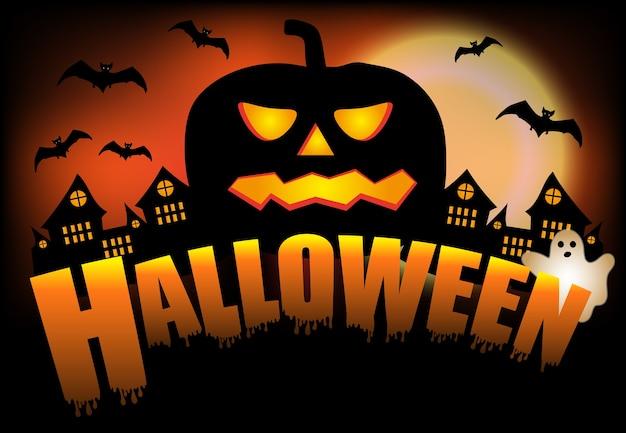 Хэллоуинские украшения. тыква на фоне замка с летучими мышами и призраком, титульный праздник.