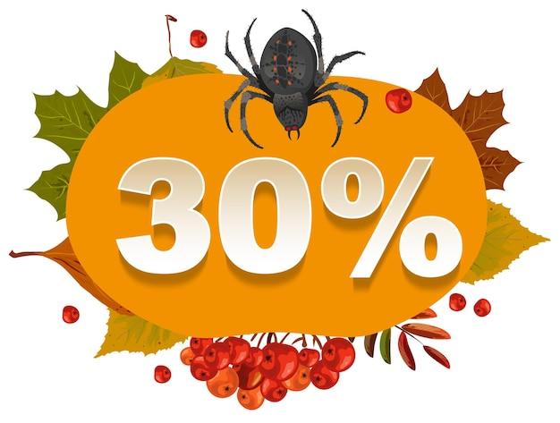 Купон на скидку на хэллоуин в размере 30 процентов. продажа тыквы на хэллоуин.