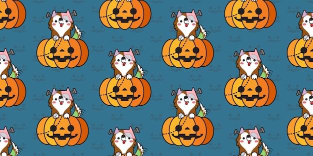 Halloween dog on pumpkins seamless pattern.