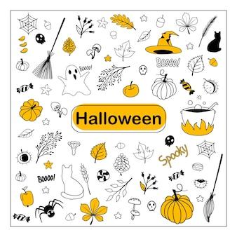 ハロウィーンの落書き。黒のお祭りの要素の漫画セット。ハロウィーンのシルエット。