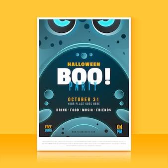 Тема плаката вечеринки на хэллоуин