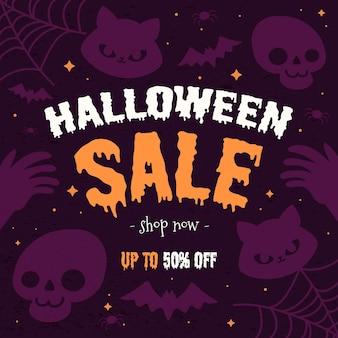 Распродажа на хэллоуин