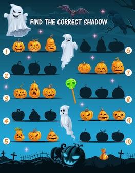 Halloween find correct shadow kids game worksheet