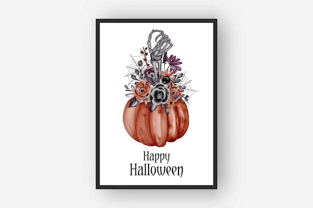 ハロウィーンのフラワーアレンジメントカボチャと骨の水彩イラスト