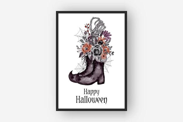 ハロウィーンのフラワーアレンジメントの靴と骨の水彩イラスト