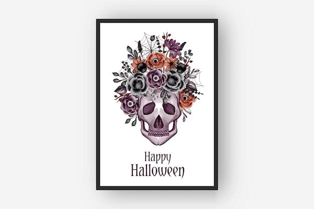 Хэллоуин цветочные композиции череп и паук акварельные иллюстрации