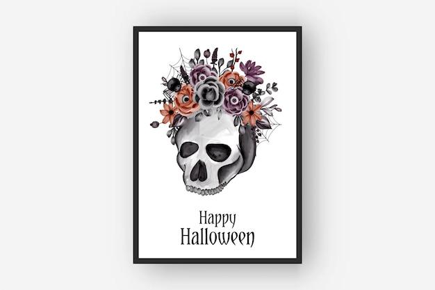 할로윈 꽃꽂이 두개골과 거미 수채화 그림