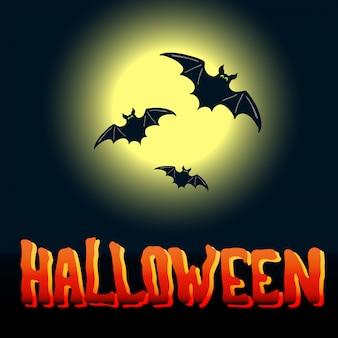 真夜中の背景にコウモリと満月を飛んでハロウィンチラシ
