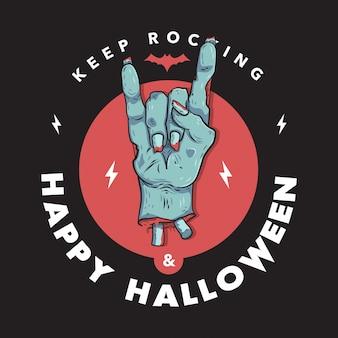 Halloween fun background