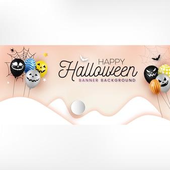 Halloween ghost balloon creative web banner