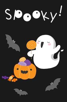 귀여운 카와이 스타일의 할로윈 유령 호박과 사탕을 들고 웃는 삼하인 유령