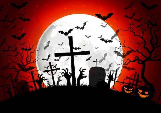 満月の背景にハロウィーンの墓