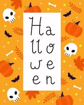 Halloween greeting card with pumpkin skull leaves halloween lettering