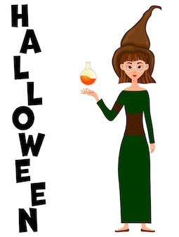 마녀와 함께 할로윈 인사말 카드입니다. 만화 스타일입니다. 벡터 일러스트 레이 션.