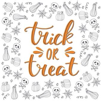 Открытка на хэллоуин из рукописных букв классической фразы для хэллоуина